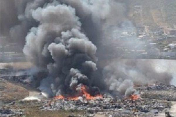 Garbage Dump Fire
